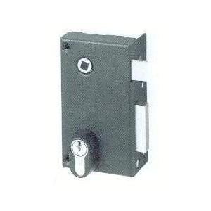 serrure en applique verticale fouillot metalux quincaillerie clefor serrures cl s. Black Bedroom Furniture Sets. Home Design Ideas